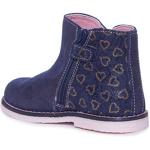 Ботинки Pablosky - синий от Pablosky
