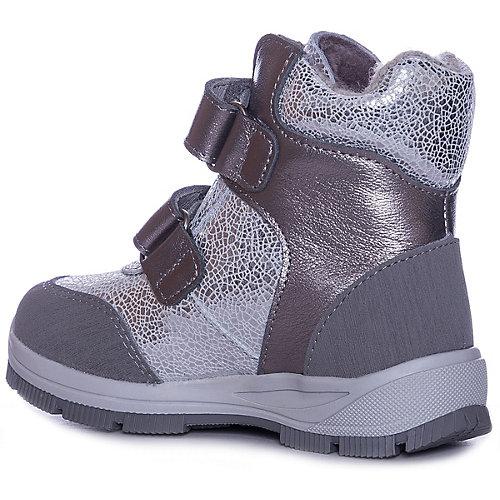 Ботинки Котофей для девочки - серый от Котофей