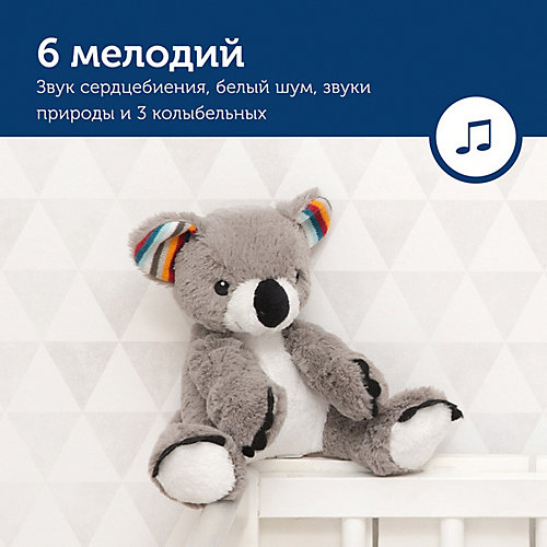 """Музыкальная мягкая игрушка-комфортер ZaZu """"Коко"""" от ZaZu"""