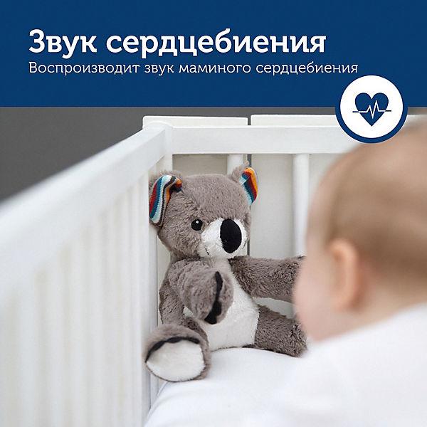 """Музыкальная мягкая игрушка-комфортер ZaZu """"Коко"""""""