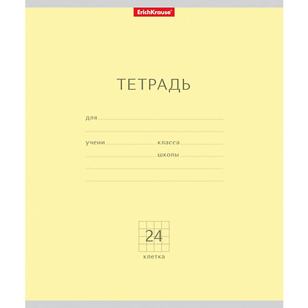 Тетрадь ErichKrause Классика желтая, 24 листа, клетка, 10 шт.