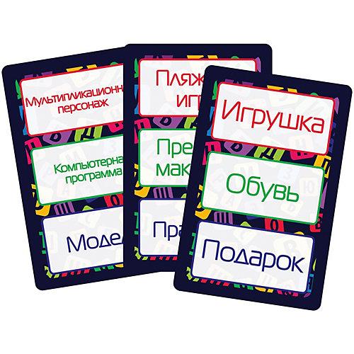 "Настольная игра Звезда ""Слово за слово"" от Звезда"