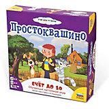 """Настольная игра Звезда """"Простоквашино"""" Счет до 10"""