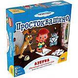 """Настольная игра Звезда """"Простоквашино"""" Азбука"""