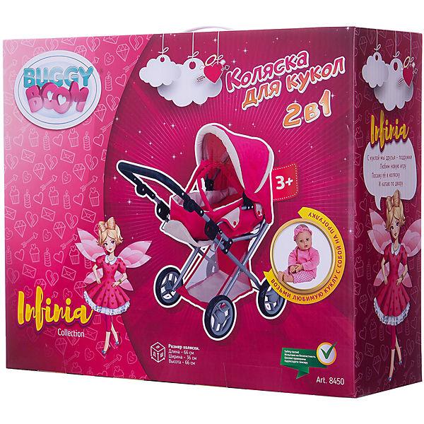 """Коляска для кукол Buggy Boom """"Infinia"""" трасформер, фиолетово-оранжевый"""