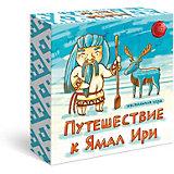 """Настольная игра Сквирл """"Путешествие к Ямал Ири"""""""
