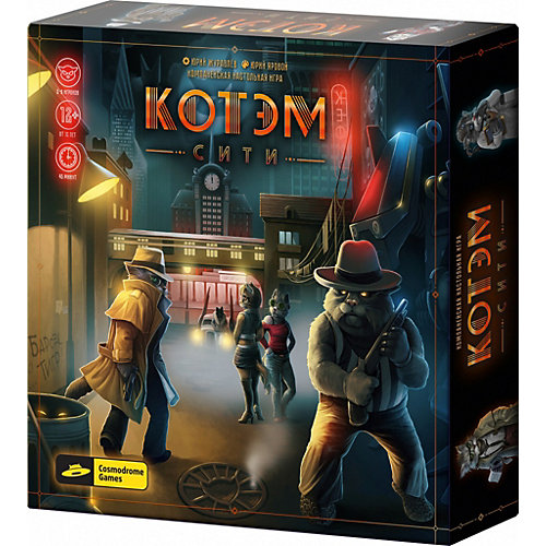 """Настольная игра Cosmodrome Games """"Котэм сити"""" от Cosmodrome Games"""