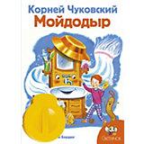 """Книга с диафильмом Светлячок """"Мойдодыр"""""""
