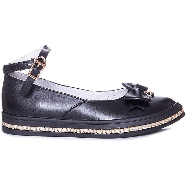 Туфли Choupette для девочки