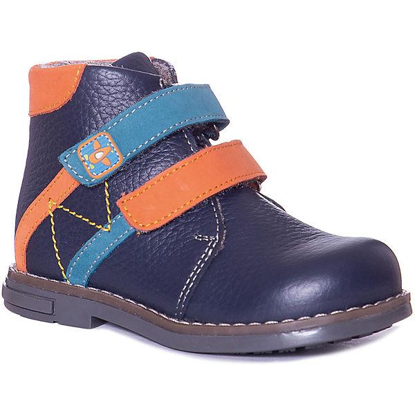 Ботинки Shagovita для мальчика