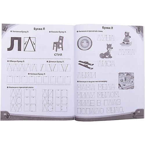 Большие прописи к логопедическому букварю от Издательство АСТ