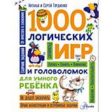 """Кроссворды и игры """"Книга 1000 логических игр и головоломок"""" для умного ребенка"""