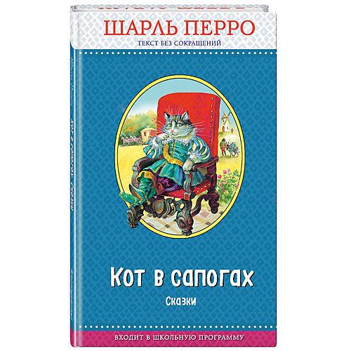"""Сказки """"Кот в сапогах"""", Шарль Перро от Эксмо"""