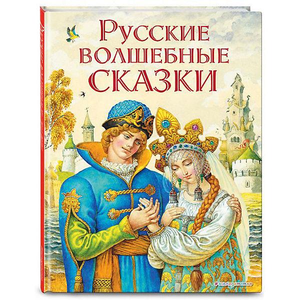 """Сборник """"Русские волшебные сказки"""""""