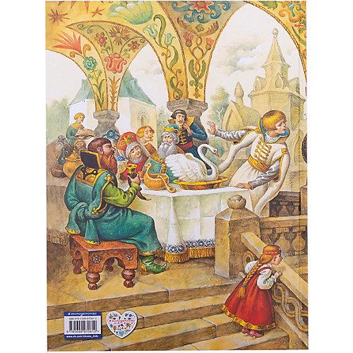 """Сборник """"Русские волшебные сказки"""" от Эксмо"""