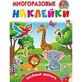 """Книжка с наклейками """"Весёлый зоопарк"""""""