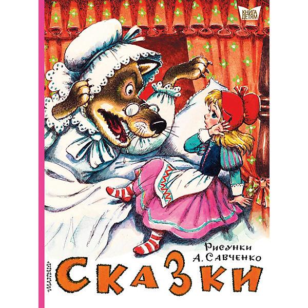 """Сборник """"Книга детям"""" Сказки"""