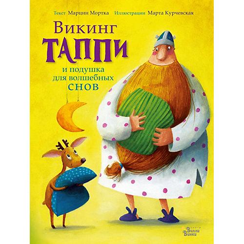 """Сказки """"Викинг Таппи и подушка для волшебных снов"""" от Издательство АСТ"""