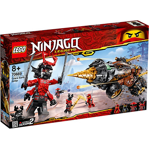 Конструктор LEGO Ninjago 70669: Земляной бур Коула от LEGO