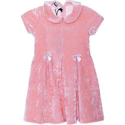 Нарядное платье iDO - розовый от iDO