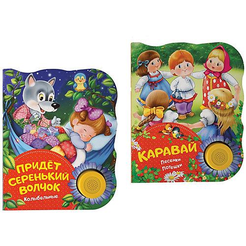 """Комплект Росмэн """"Поющие книжки: Придёт серенький волчок, Каравай"""" от Росмэн"""