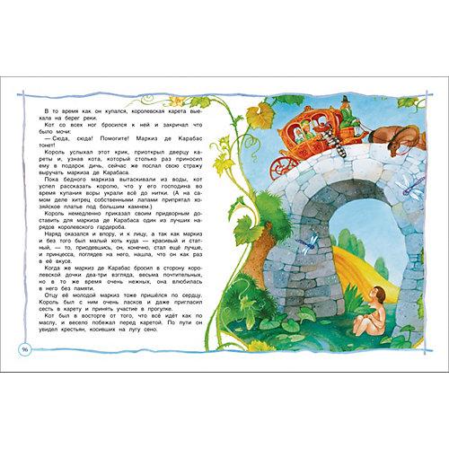 """Сборник Росмэн """"Большая книга дошкольника"""" от Росмэн"""