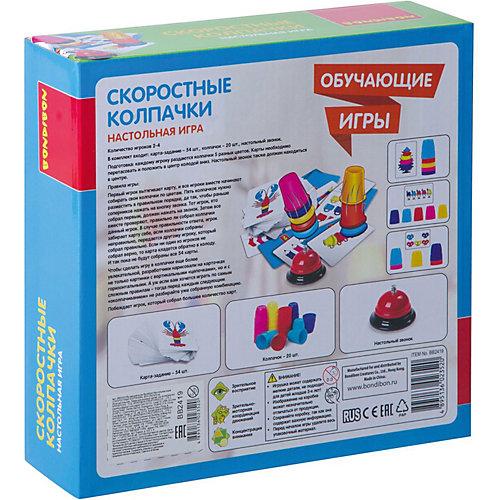 """Настольная игра Bondibon """"Скоростные колпачки"""" от Bondibon"""