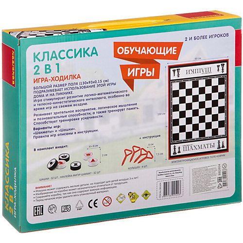 """Настольная игра Bondibon """"Классика 2 в 1"""" от Bondibon"""