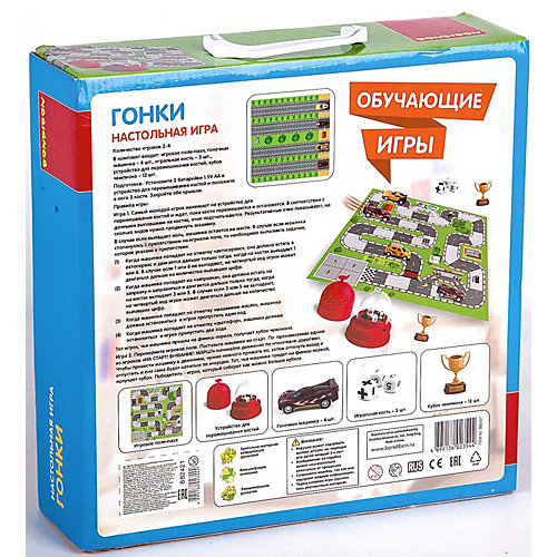 "Настольная игра Bondibon ""Гонки"" от Bondibon"