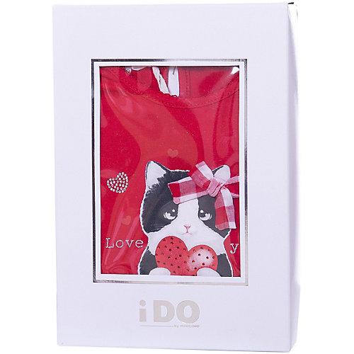 Песочник iDO - красный от iDO