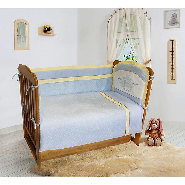 """Комплект постельного белья из 6 предметов Soni Kids """"Лунная прогулка"""" голубой в сердечки"""