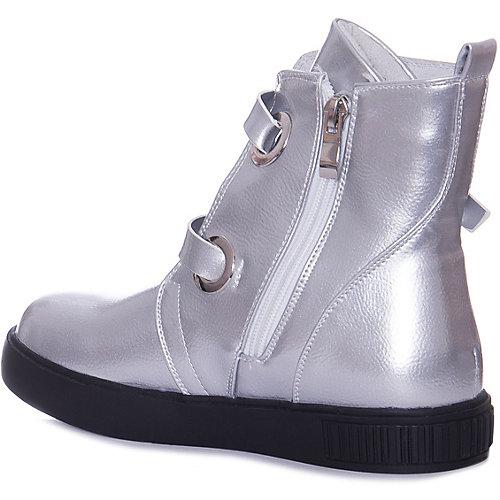 Ботинки Mursu - серебряный от MURSU