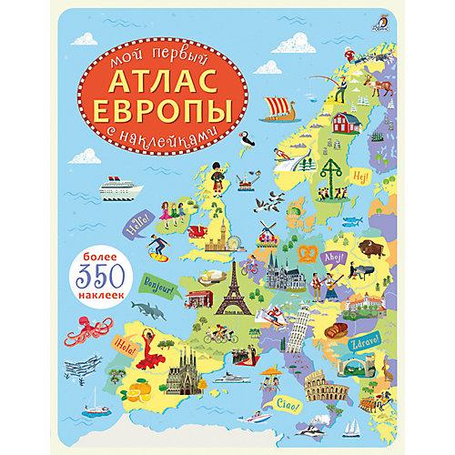 Мой первый атлас Европы, с наклейками от Робинс