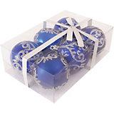 Набор елочных шаров Magic Land синий с серебром, 6 штук