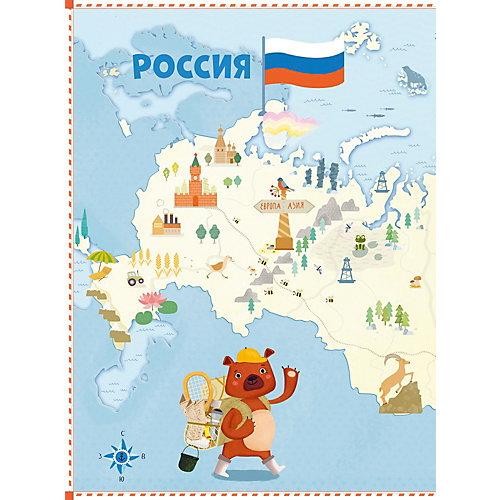 """Развивающая книга """"Всё самое-самое!"""" Россия: 1000 удивительных фактов от Clever"""