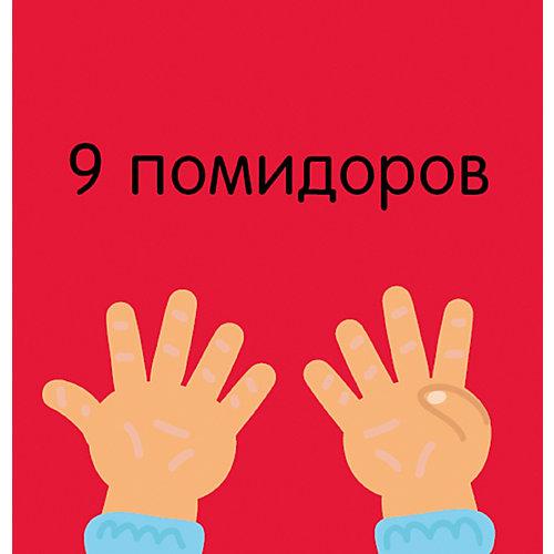 """15 книжек-кубиков """"Познаём мир вместе"""" Мой первый счёт"""" , О. Уткина от Clever"""