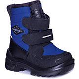 Утепленные ботинки Kuoma Crosser