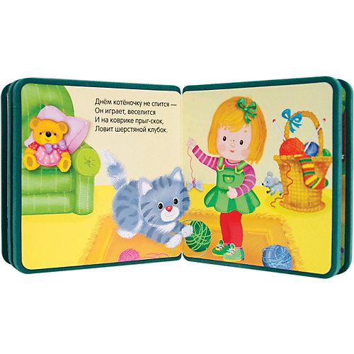 "Моя первая книжка ""Котенок"", Мозаика-Синтез от Мозаика-Синтез"