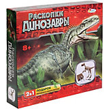 Набор археолога Играем вместе Раскопки динозавров Велоцираптор, светится в темноте