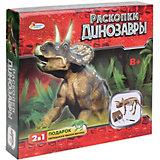 Набор археолога Играем вместе Раскопки динозавров Трицератопс, светится в темноте