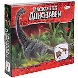 Набор археолога Играем вместе Раскопки динозавров Брахиозавр, светится в темноте