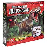 Набор археолога Играем вместе Раскопки динозавров Тиранозавр, светится в темноте