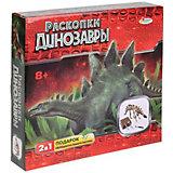 Набор археолога Играем вместе Раскопки динозавров Стегозавр, светится в темноте