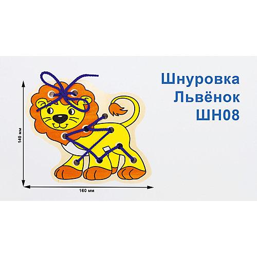 """Шнуровка Alatoys """"Львенок"""" от Alatoys"""