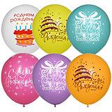 """Воздушные шары Latex Occidental """"Букет шаров День Рождения"""" 25 шт, пастель + декоратор"""