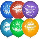 """Воздушные шары Latex Occidental """"Поздравляю"""" 50 шт, пастель + декоратор"""