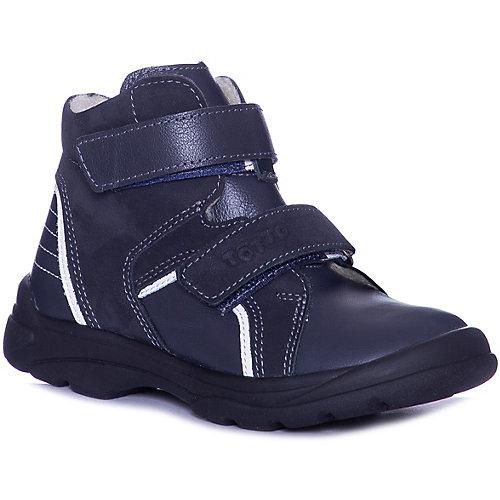 Ботинки Тотто - темно-синий от Тотто