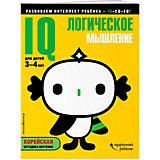 """Развивающая книга с наклейками """"IQ"""" Логическое мышление, для детей 3-4 лет"""