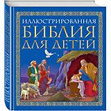"""Религия """"Иллюстрированная Библия для детей"""""""