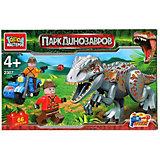 Конструктор Город мастеров Динозавры Нападение Тиранозавра, 66 деталей